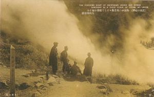 Daikyokan Jigoku Hot Spring , Mt. Unzen , Japan , 1910s