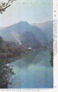 Taiwan Wulai Village