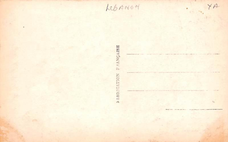 Baalbek, Lebanon Postcard, Carte Postale La Basilique dans le Temple Baalbek ...