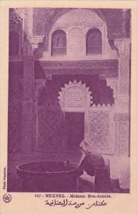 Morocco Meknes Medersa Bou'Anania 1920s-30s