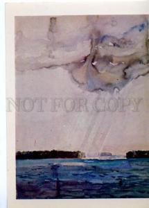 153531 OCEANIA atoll Rain by Plakhova & Alekseyev Old postcard