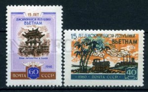 505558 USSR 1960 year Anniversary Vietnam Republic stamp set