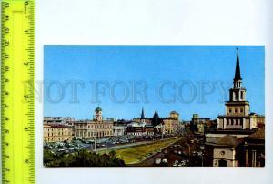 255153 USSR ADVERTISING SZD Soviet Railways Moscow Komsomol sq