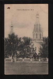 054242 Byelorussia Molodechno railway station Vintage PC