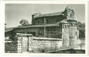 Bulgaria, Nessebre, L'eglise, St. Stephane, The church, St. Stephen RP