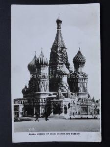 Russia: MOSCOW St. Vasili Church, Now Museum - Old RP Postcard