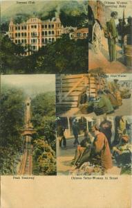 C-1910 Multi View German Club Chinese Tramway Postcard Hong Kong 1872
