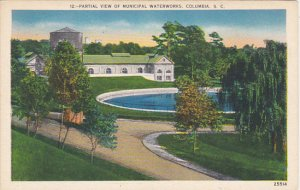 Partial View Of Municipal Waterworks Columbia South Carolina