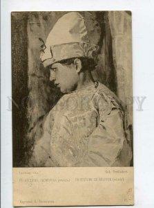 3139895 RUSSIA Costume Skomorokh Minstrel by VASNETSOV vintage
