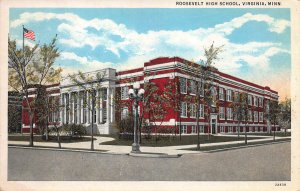 Roosevelt High School, Virginia, Minnesota, Early Postcard, Unused