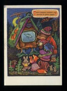 134304 1969 USSR SPACE Artist ZOTOV FOX BEAR postcard