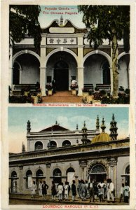 PC CPA MOZAMBIQUE, LOURENCO MARQUES, CHINESE PAGODA, VINTAGE POSTCARD (b20781)