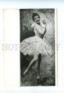 120841 Russian BALLET Star DANCER Old PHOTO