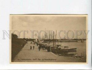 3173237 DENMARK Kobenhavn Lystbaadehavnen Vintage postcard