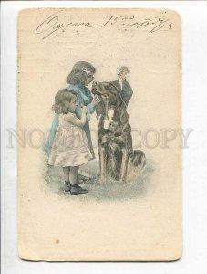285821 Dressed IRISH SETTER w/ Smoking PIPE & Girls Vintage PC