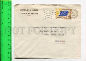425048 FRANCE Council of Europe 1958 year Strasbourg European Parliament COVER