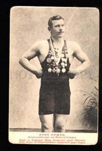 047182 WRESTLING Famous wrestler HANS Kawan Vintage