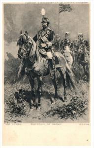 11217 Emperor of Japan  War Series Leading Troops on Horses