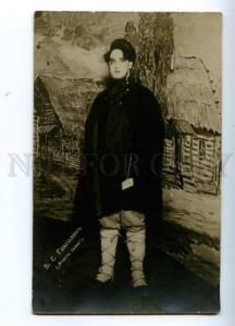 139243 GLAGOLIN Russian DRAMA Theatre Actor PHOTO TSENTER RARE