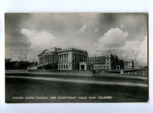 191959 CEYLON COLOMBO State Council Vintage photo postcard