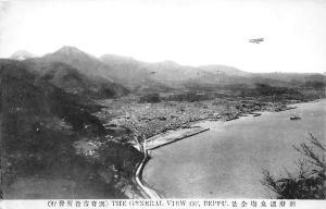 Japan The General View of Beppu, Coast Panorama