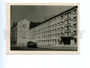147965 USSR Russia LENINGRAD Hotel Druzhba photo by Savin OLD
