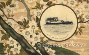 S.S. Taiyo Maru Nippon Yusen Kaisha Ship, NYK Shipping Postcard Postcards  S....