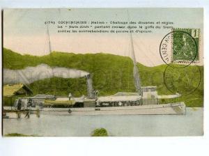 130241 Vietnam HATIEN Boat Customs & governed Vintage postcard