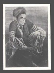 083665 Afghanistan Young man from Paktii by Ittimadi Old PC
