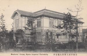 KYOTO , Japan , 00-10s ; Student's Union , Kyoto Imperial University