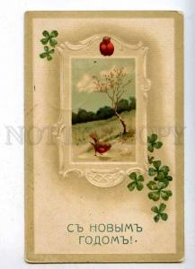 204707 RUSSIA NEW YEAR ART NOUVEAU embossed old postcard