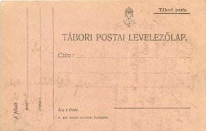 Entier Postal Stationery Postal Feldpost 431