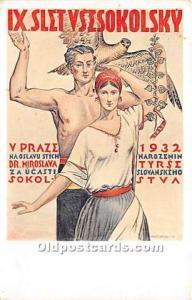 IX Slet Vsesokolsky 1932 Advertising Writing on back