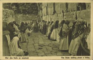 israel palestine, JERUSALEM, Jews at the Wailing Wall on Friday (1910s) JUDAICA