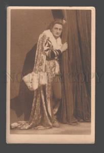 093213 Russia DRAMA Theatre ACTOR as KING Stage Old REAL PHOTO