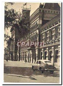 Russia Russia Old Postcard