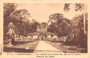 Vue generale de la Porte Est Angkor Thom Cambodia, Cambodge Unused