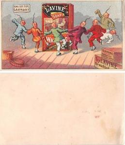 approx size inches = 2.5 x 4.5 Trade Card, Tradecard