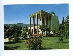 192943 IRAN SHIRAZ Sadi Tomb old photo postcard