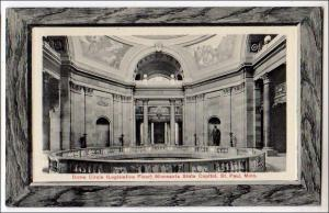 Dome Circle, Minnesota State Capitol, St Paul Minn
