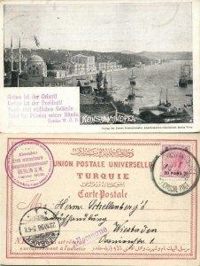 turkey, CONSTANTINOPLE, Partial View (1898) Postcard