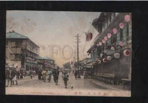070786 JAPAN Yoshiwara Yokohama Vintage PC