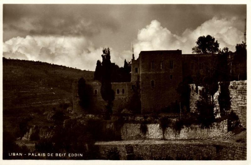 lebanon, BEIT ed-DIN, Palace (1950s) RPPC