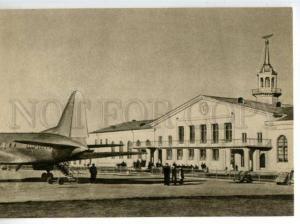 154704 USSR Russia SVERDLOVSK Airport Old postcard