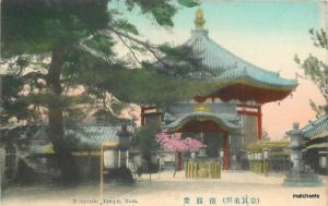 C-1910 Nanyendo Temple Nara Hand Colored Japan postcard 8973