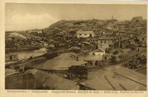 russia, VLADIVOSTOK Владивосто́к, Amur Bay, Market on the Ice (1922)