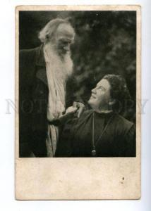 155275 Leo TOLSTOY Russian WRITER w/ Daughter Vintage PHOTO