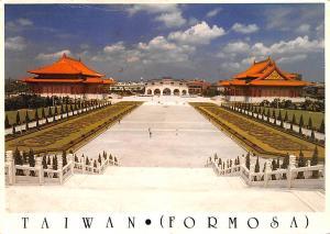 Taiwan China, People's Republic of China Formosa Taiwan Formosa
