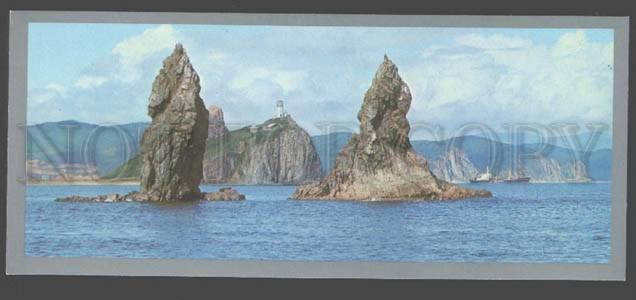093757 RUSSIA Vladivostok LIGHTHOUSE in Japan Sea photo PC