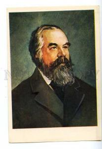 127306 TANEEV Great Russian COMPOSER Old color PC